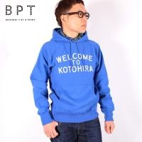 bptkotohira-002